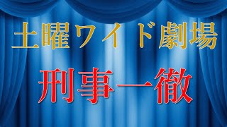 【ドラマ・映画の視聴はコチラ】⇒http://goo.gl/1KvMCl 哀川翔主演の土...
