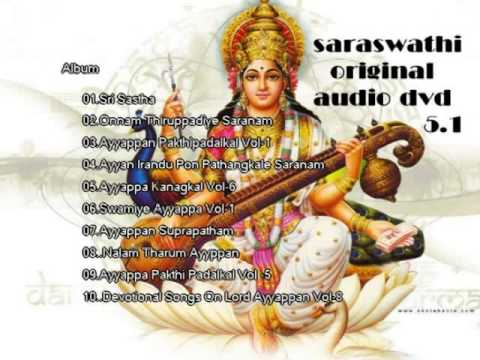 Tharangini Ayyappa Songs Collections by KJS