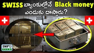 Why Switzerland  is the safest and richest country in the world |explained in telugu|INFO GEEKS