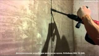 видео Аренда болгарки в Видном