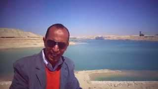 هانى عبد الرحمن يكشف عن موقع منصة أفتتاح قناة السويس الجديدة