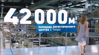 Вcё об OZON.ru за 2 минуты (old version)