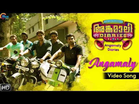Angamaly Diaries | Angamaly Video Song | Lijo Jose Pellissery | Prashant Pillai |Official