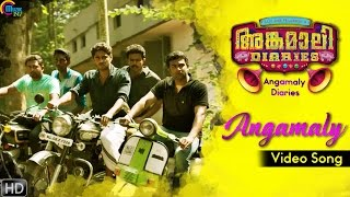 Angamaly Diaries | Angamaly Video Song | Lijo Jose Pellissery | Prashant Pillai |  Official