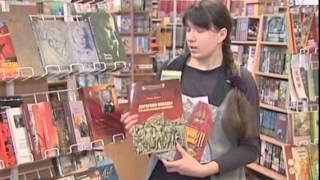 CTV.BY: Тема Великой Отечественной Войны в современной белорусской литературе