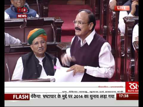 Venkaiah Naidu speaking on Demonetisation in Rajya Sabha