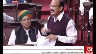 Venkaiah Naidu speaking on Demonetisation in Rajya Sabha
