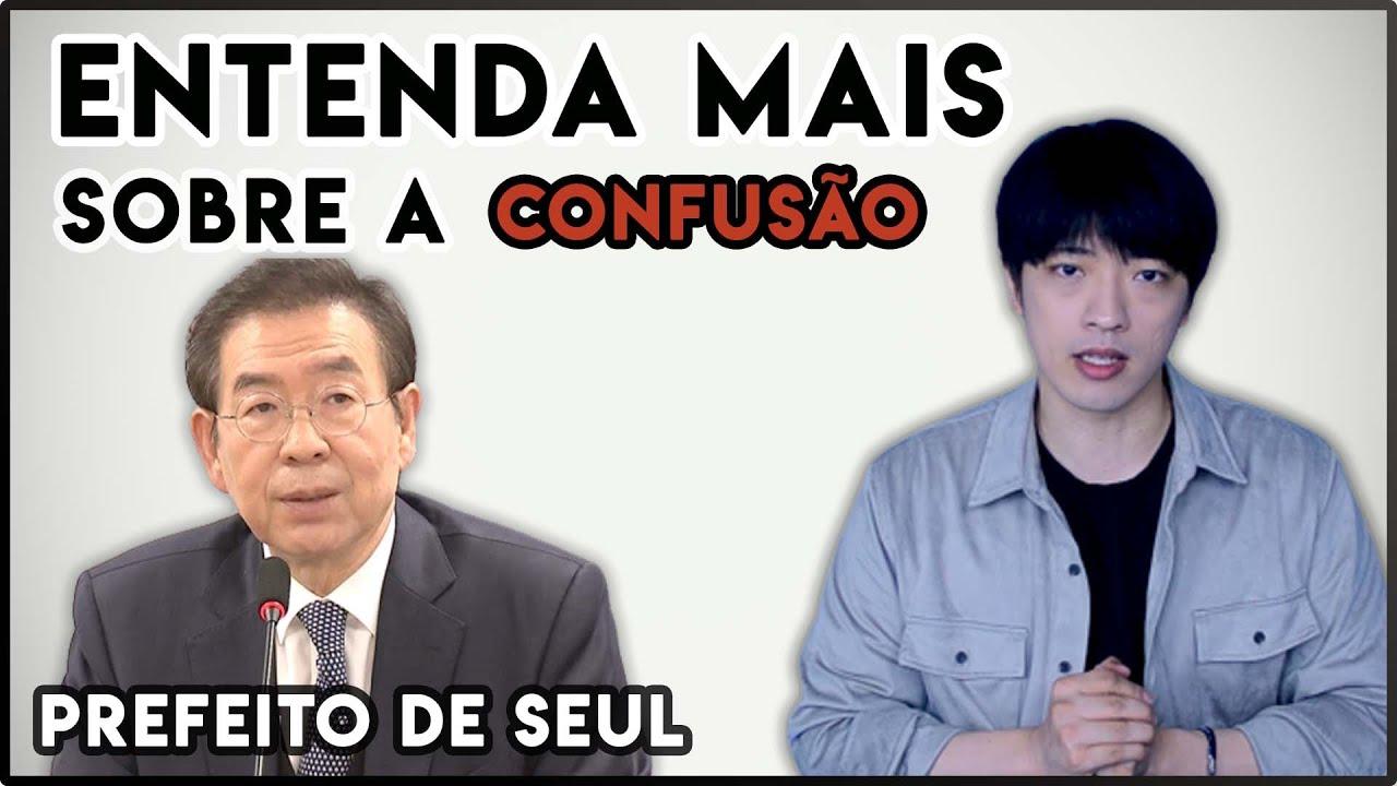O CASO QUE ESTÁ LEVANDO A COREIA EM CONFUSÃO TOTAL. PREFEITO DE SEUL.