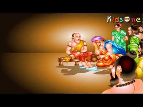 Dashavatara In Telugu || Vamanavataram ||  The Dwarf ||  With Animation - KidsOne
