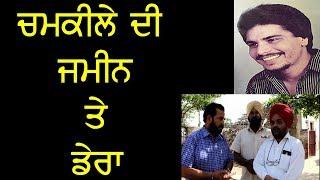 Chamkila Farm Live Interview With Swarn Sivia