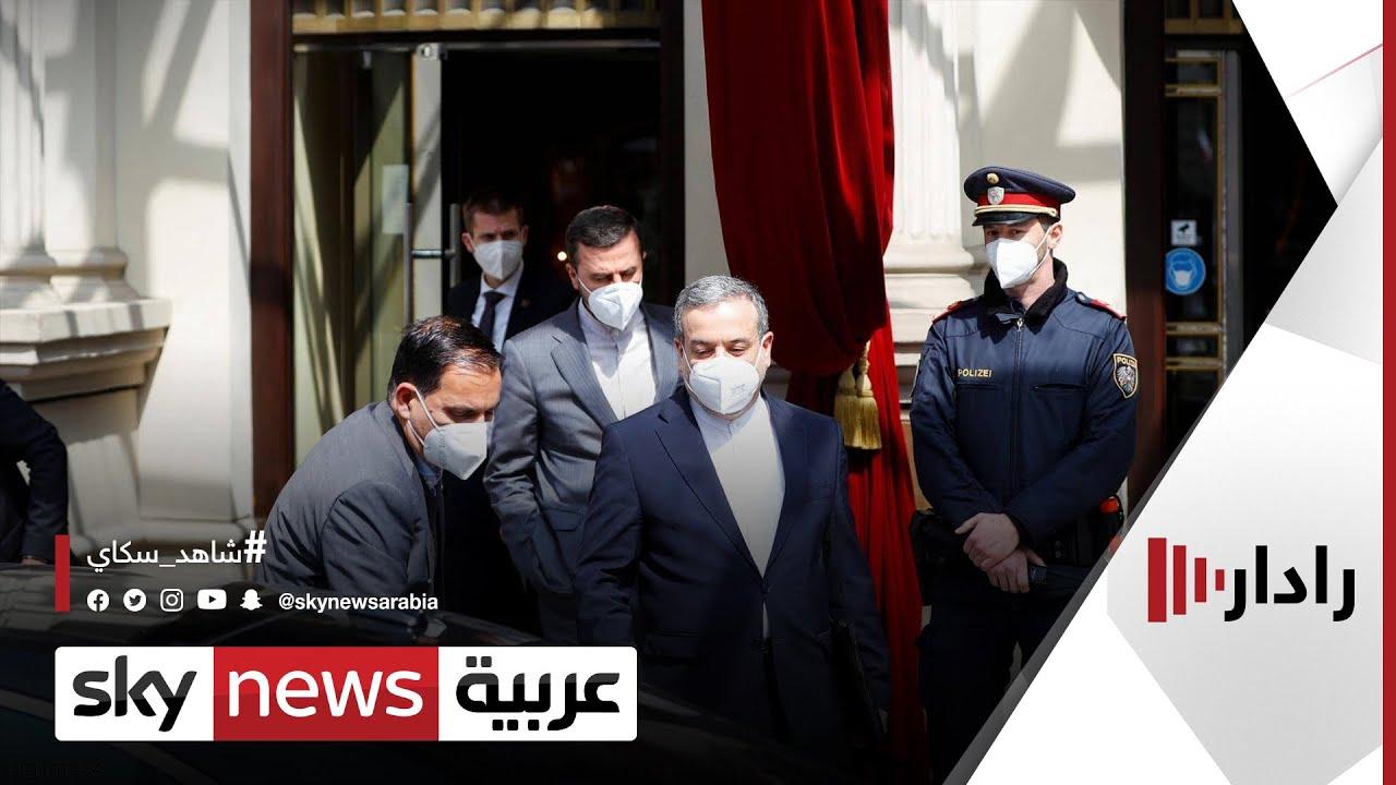 استمرار محادثات فيينا على المستوى الثنائي بشأن إيران | #رادار  - نشر قبل 7 ساعة