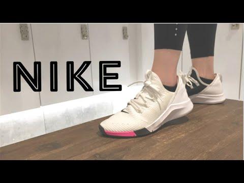 Nike Air Zoom Elevate Review