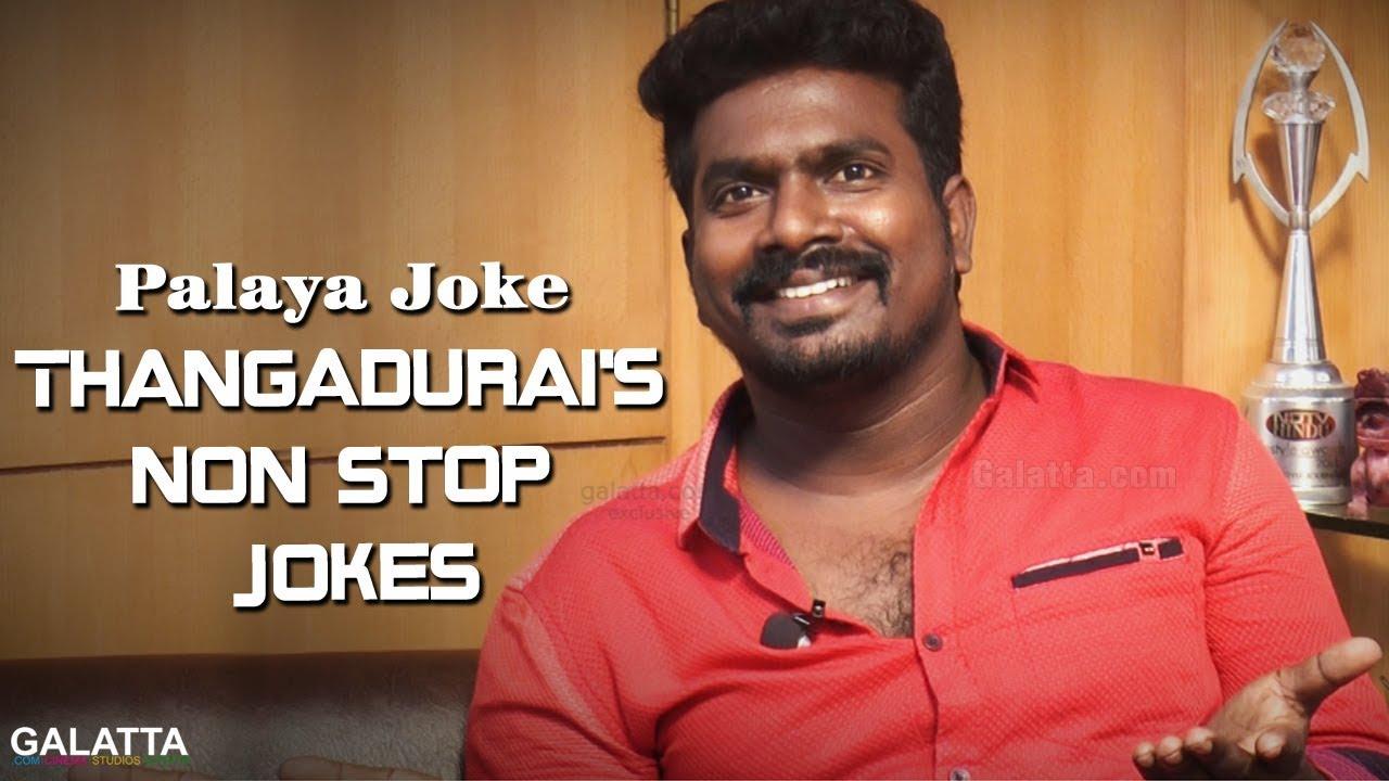 Kadi jokes pdf tamil