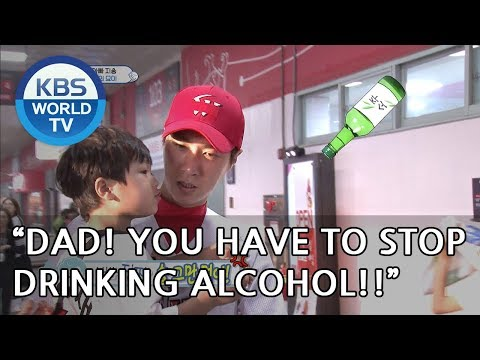 Seungjae Dad! You have to stop drinking alcohol! [The Return of Superman/2018.08.12]