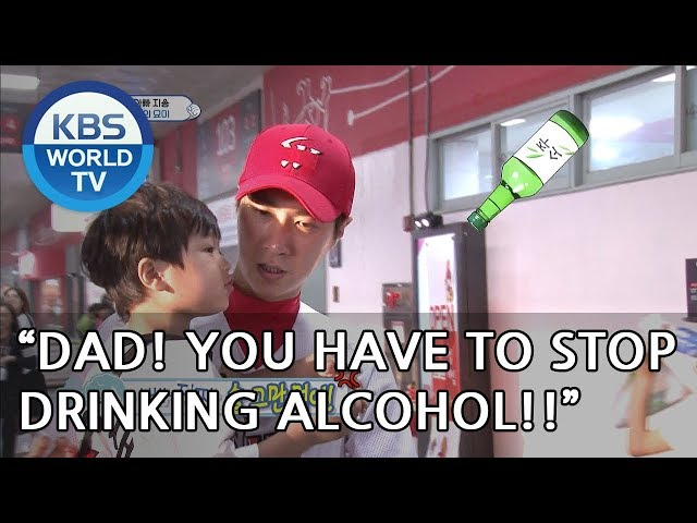 """Seungjae """"Dad! You have to stop drinking alcohol!"""" [The Return of Superman/2018.08.12]"""