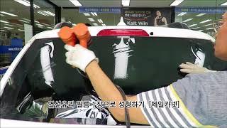 [아이나비썬팅] 그랜드카니발,광주아이나비썬팅,칼트윈RX…