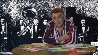 Плагиат в советской песне-4