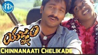 Gambar cover Yagnam Movie - Chinnanaati Chelikade Video Song || Gopichand, Sameera Banerjee || Mani Sharma