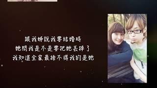 Thousandvideo 婚禮影片 - 編號22