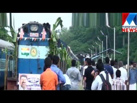 Palaruvi express service starting  | Manorama News