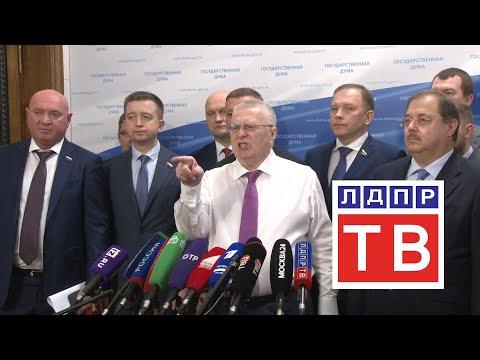 Владимир Жириновский: Спорт