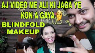 Blindfold Makeup || Couple Blindfold Makeup || Family Vlogs