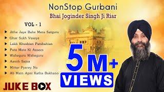 Non Stop Best Shabad Gurbani by Bhai Joginder Singh Ji Riar- Gurbani Kirtan | Jukebox Vol -01