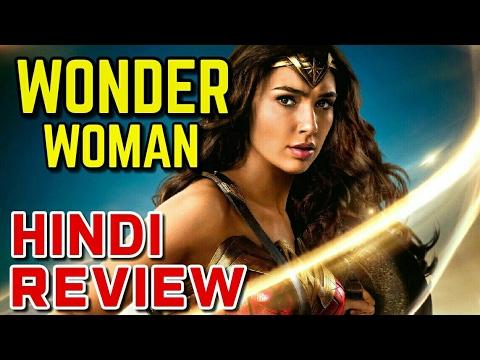 Wonder Woman Hindi Movie Review Non-Spoiler | DC India ...