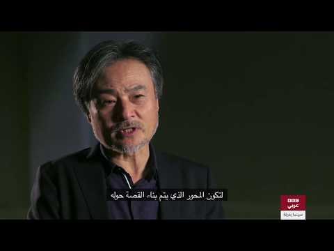 دمج الرعب والحب في السينما حسب ما قال المخرج Kiyoshi Kurosawa  - نشر قبل 23 ساعة