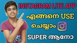How To Use Instagram Lite App   Instagram Lite App Review Malayalam   Mr.Universal Tech