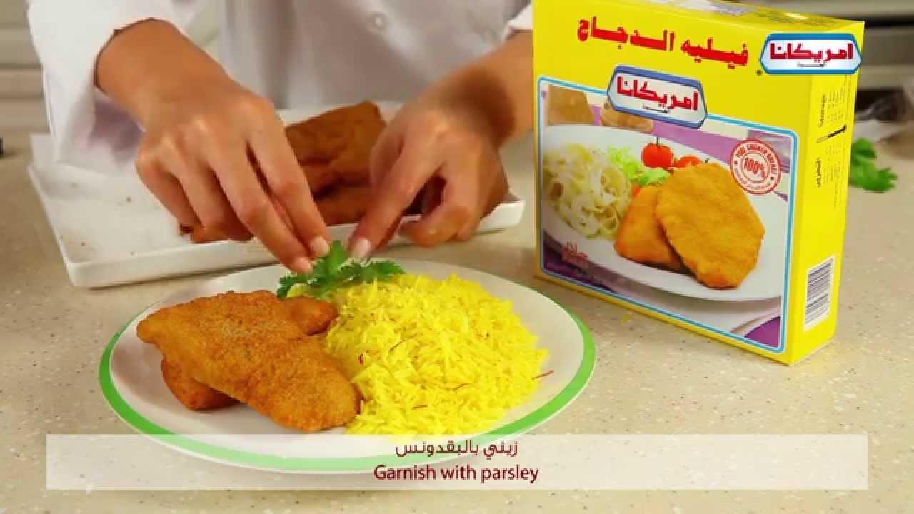 Chicken Fillet With Cream And Saffron Rice فيليه الدجاج بالكريما مع اللأرز بالزعفران Youtube
