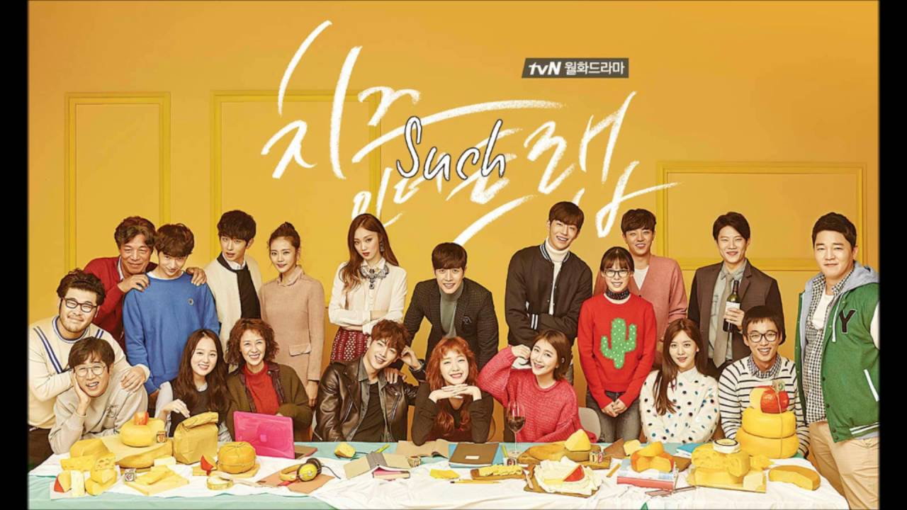 Cheese in the trap sp dorama ver online