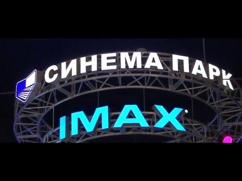 iDS ANONS by Innovative DMC Умное расписание фильмоы в кинотеатре