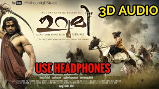 Aaranne Aaranne (ഉറുമി) 3D Audio | Use Headphones | Bass Boosted | Mixhound 3D Studio