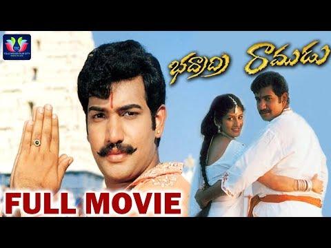 Badradri Ramudu Telugu Full HD Movie | Taraka Ratna | Radhika | Suresh Krishna | South Cinema Hall