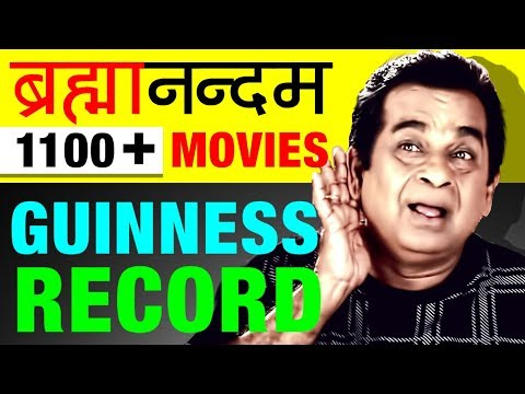 1100 ➕ Movie Guinness World Record | Brahmanandam Biography