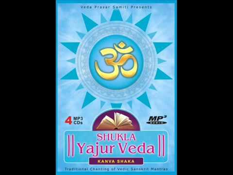 Shukla Yajur Veda Kanva Shaka 4 Mp3 Cds Vpsmp3002 Vedas Mp3 Cds by  Vedaprasarsamiti Veda Prasar Samiti Presents Shukla Yajur Veda Kanva Shaka  Traditional Cha