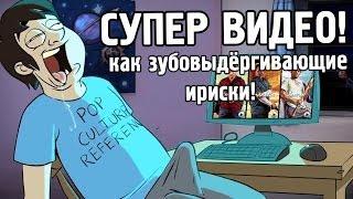 ШОКОЛАДНЫЕ ЗЕФИРКИ (sky-rp.ru)