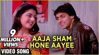 Aaja Sham Hone Aayi Video Song | Maine Pyar Kiya | Salman Kh...