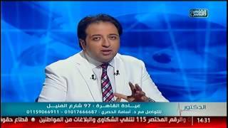 #القاهرة_والناس | أشكال الضعف الجنسى وطرق علاجه مع د/ أسامة الحصرى #الدكتور