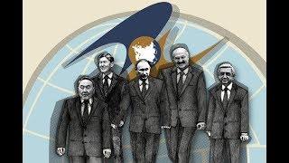 Владимир Путин о Евразийском экономическом союзе (ЕАЭС)