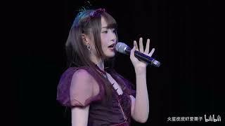 2021.6.5 AKB48 Team SH 张乔瑜(Zhang QiaoYu)誕生日会