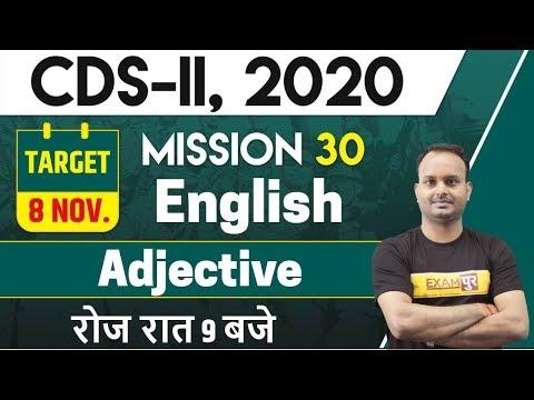 CDS -2 2020 | English | By sanjeev Sir | Class 01 || Adjective