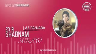 Шабнами Сурайе - Аз Панчара 2019 | Shabnami Surayo - Az Panjara 2019