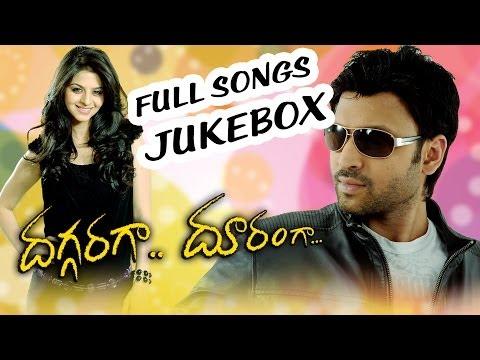 Daggaraga Duranga (దగ్గరగా దూరంగా)Movie ~ Full Songs jukebox ~ Sumanth, Vedika