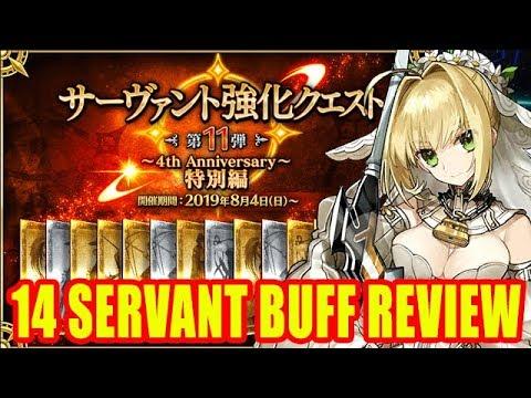 14 Servants get Buffs for FGO 4th Anniversary!! 【Fate/Grand Order】
