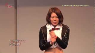 http://ameblo.jp/btribetv/entry-11296457930.html B-TRIBE TV Vol.131...