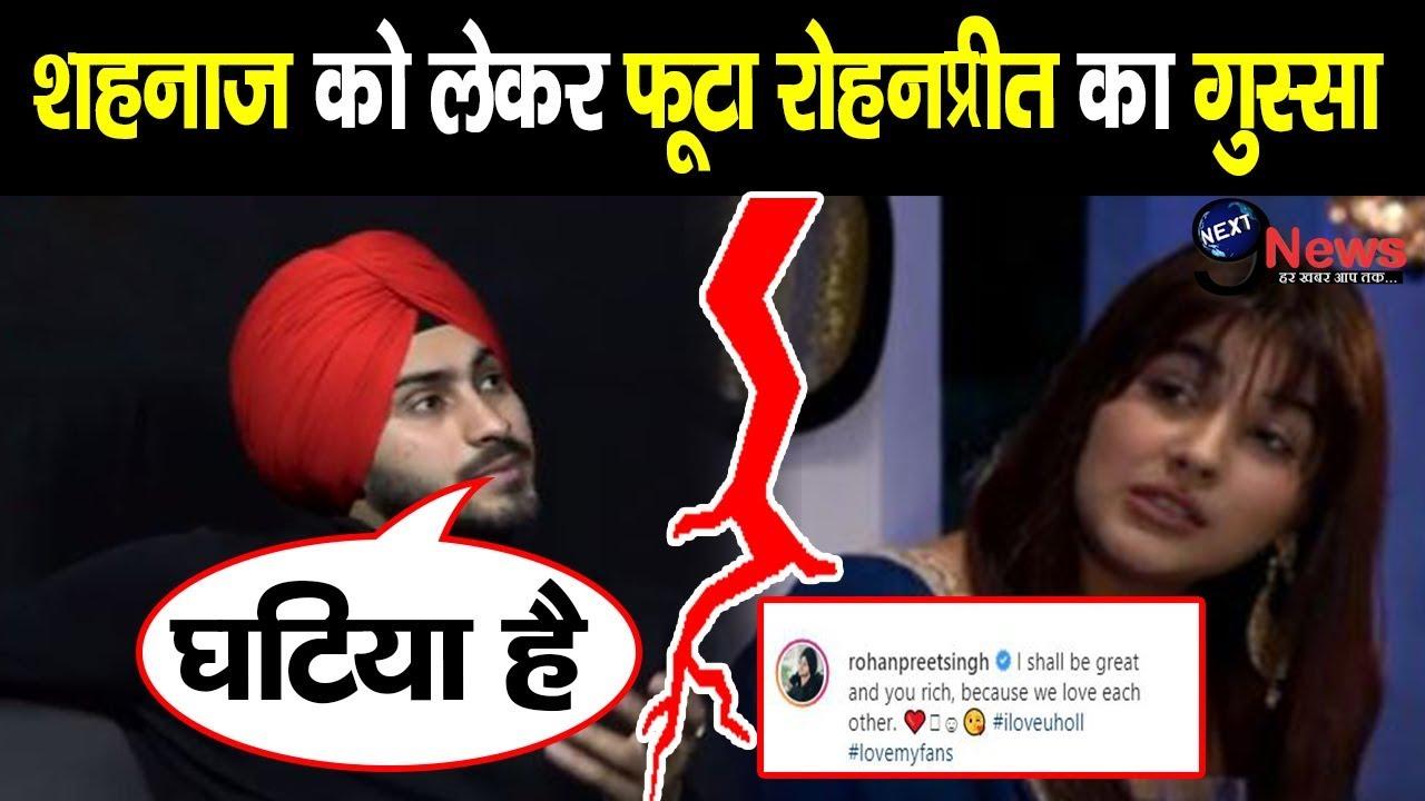 Mujhse Shaadi Karoge Rohanpreet Angry Reaction On Shehnaz Gill Trolling Buzz Interview Viral Youtube