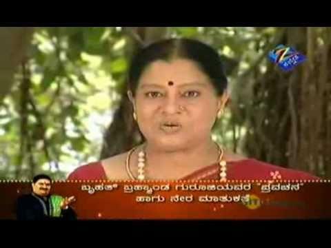 Suryakanthi April 20 '11