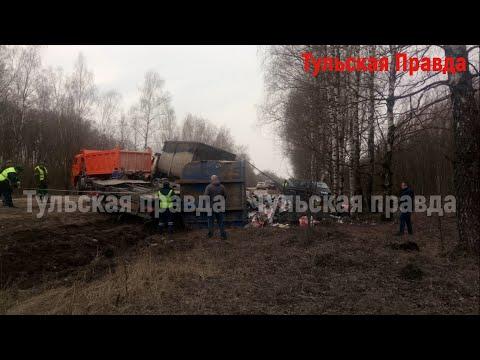 Что скрывают московские мусоровозы? Очередное ДТП под Дубной.